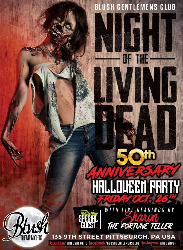 Night of the Living Dead Halloween party